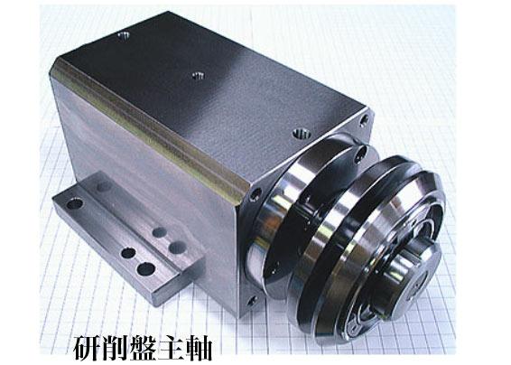 研削盤主軸、およびワーク軸(スピンドルオーバーホール)画像No.1
