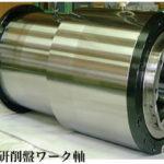 研削盤主軸、およびワーク軸(スピンドルオーバーホール)画像No.2